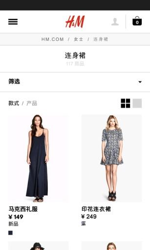 H&M购物截图3