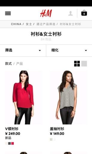 H&M购物截图4