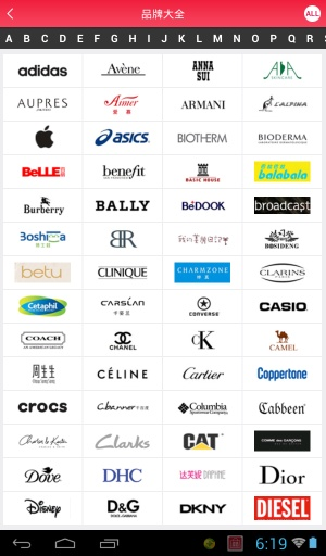 玩免費購物APP|下載正品折扣--全网品牌特价折扣 app不用錢|硬是要APP