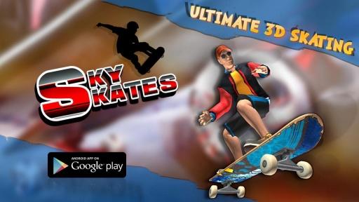 3D滑板跑酷
