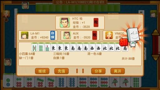 Cartoon Wars 2中文版|卡通戰爭2漢化安卓版安卓版下載 v1.0.0(android策略遊戲) - 跑跑車安卓網