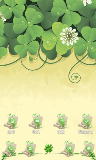 幸福的四叶草-3D桌面主题