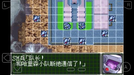 超级机器人大战OG2截图2