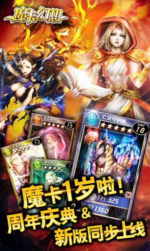勇者大戰魔物娘漢化版下載_勇者大戰魔物娘中文版下載_快吧單機遊戲