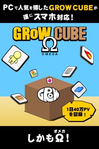 方块大进化 GROW CUBE Ω
