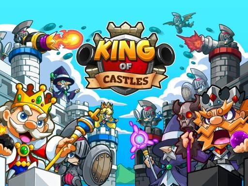 国王的城堡截图2