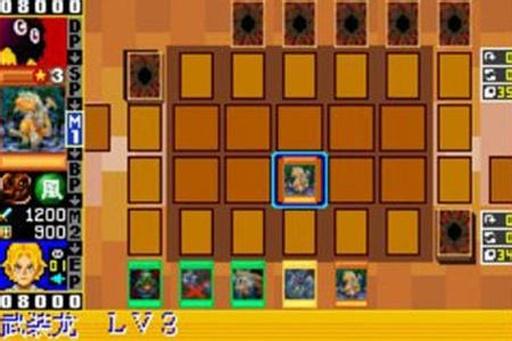 游戏王:决斗怪兽EX2006截图1