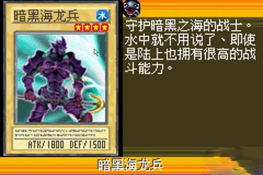 游戏王:决斗怪兽EX2006截图2