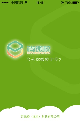 YouBike微笑單車- Google Play Android 應用程式