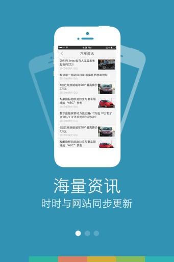 【凤凰卫视招聘_最新招聘信息】-前程无忧官方招聘网站