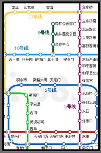 地铁-全国地铁线路图查询 生活 App-愛順發玩APP