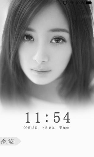 情殇主题动态壁纸锁屏 工具 App-愛順發玩APP