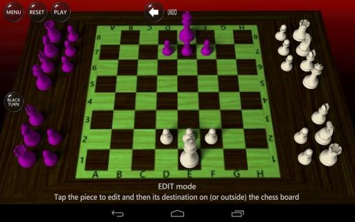 3D国际象棋:3D截图3