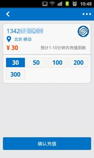 用12114信息名址下载银信宝APP - 华瑞网研