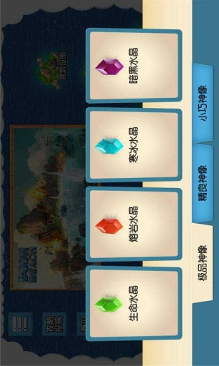 玩遊戲App|海岛奇兵 玩吧攻略免費|APP試玩