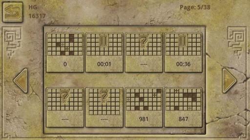 瓷砖解谜截图1
