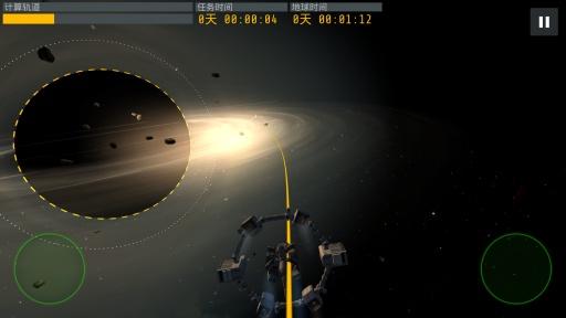 星际穿越截图2