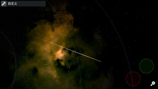 星际穿越截图3