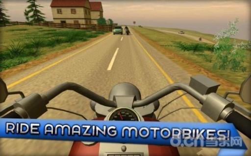 摩托驾驶学校截图1