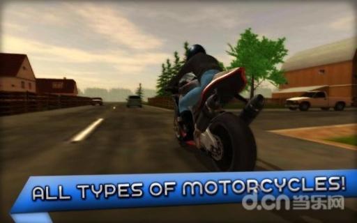 摩托驾驶学校截图3