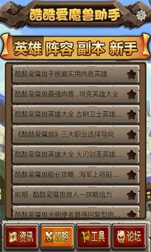 大唐盛世棋牌游戏官方版日志