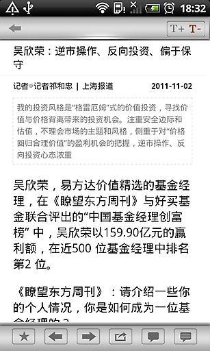 玩免費新聞APP 下載瞭望东方周刊 app不用錢 硬是要APP