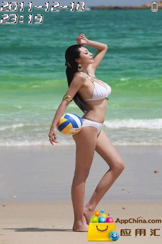 沙滩美女动态锁屏