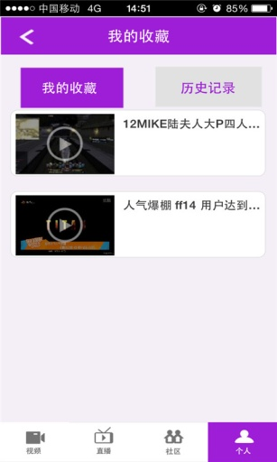 最终幻想14-TV