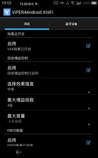 玩免費工具APP|下載ViPER4Android音效 XHIFX版 app不用錢|硬是要APP