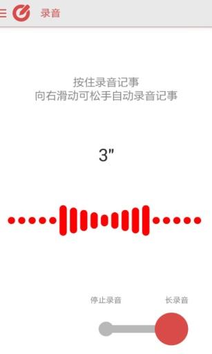 乐云记事本截图2