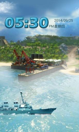 海岛奇兵主题锁屏截图1
