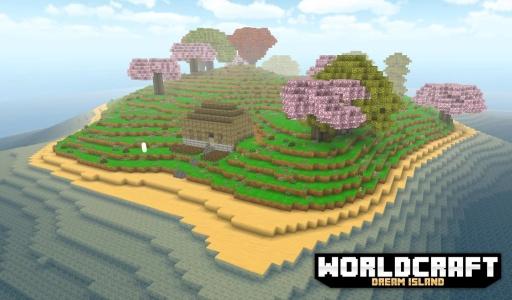 我的世界:梦幻岛截图3