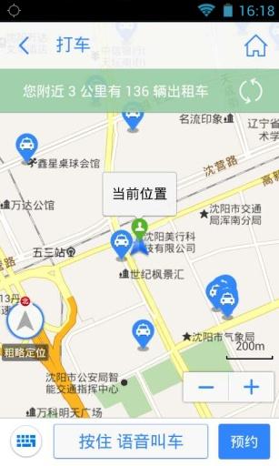 悠悠导航(最新地图)v2.3.32.1