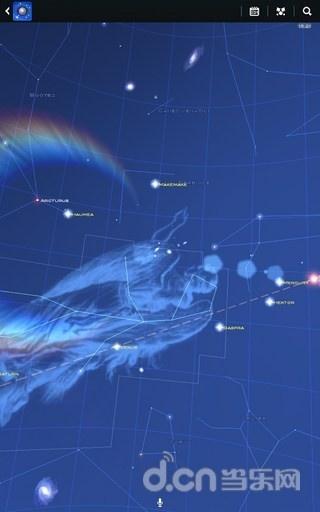 星象无限版截图1