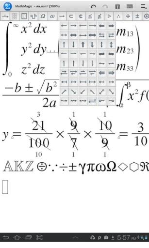MathMagic公式编辑器截图1