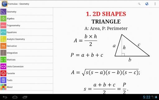 数学公式截图0