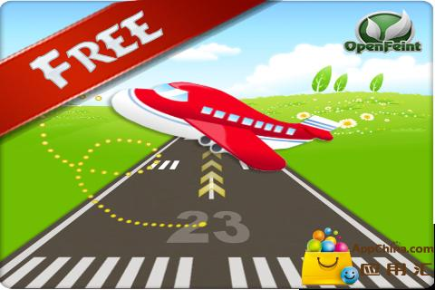 飞行控制 免费版