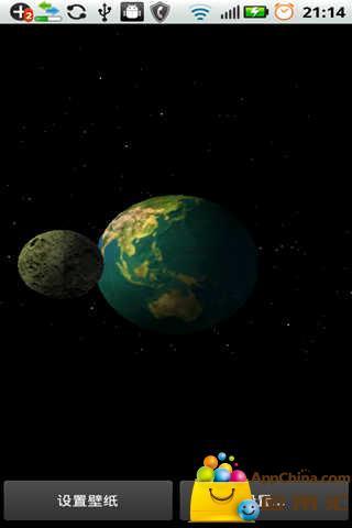 3D星球动态壁纸