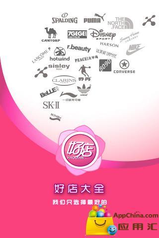 韓劇【幸福泡菜店】劇情大綱+人物介紹│緯來戲劇台 LIFE生活網