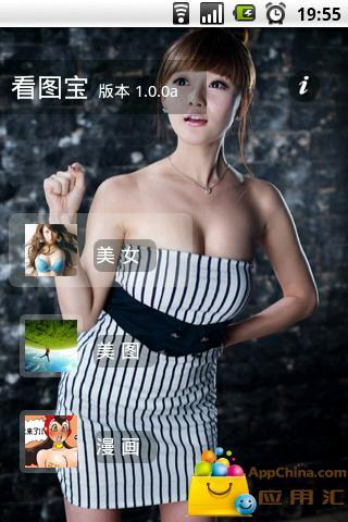 火影忍者直播室465級_淘淘寶 - 淘淘寶:小遊戲