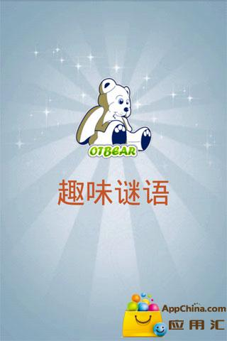 Chinese English Dictionary 英漢字典- Bravolol on the App ...