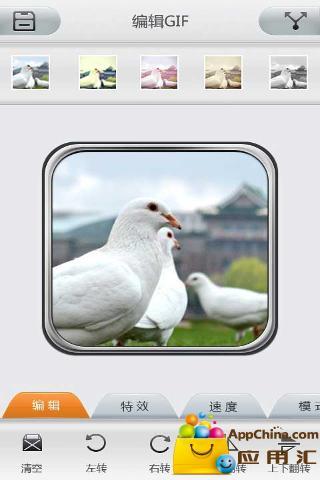 免費下載攝影APP|UCam全能相机 平板电脑版 app開箱文|APP開箱王