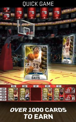 我的NBA2015截图2