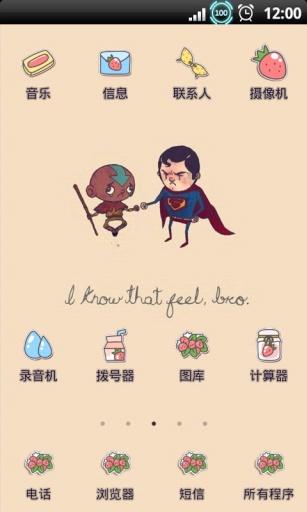 YOO主题-搞怪英雄