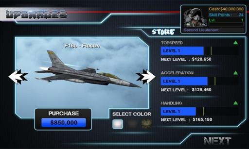 特种部队打飞机截图1