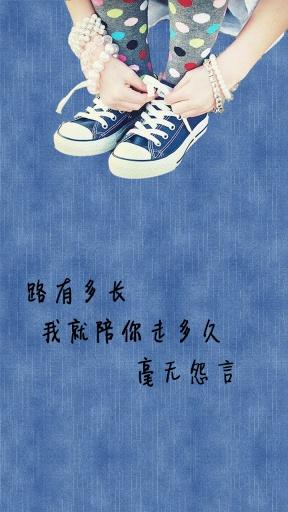 非主流帆布鞋锁屏图片