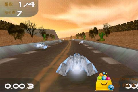 玩免費賽車遊戲APP|下載极速推进 app不用錢|硬是要APP