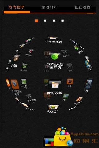 GO主题—cbox 工具 App-癮科技App