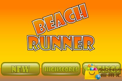 沙滩竞技者Beach
