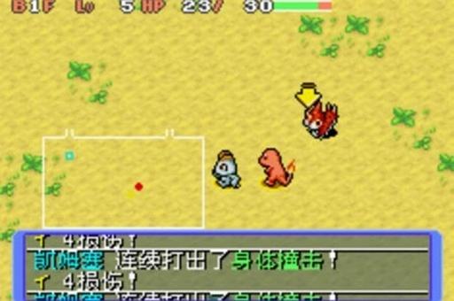 口袋妖怪:红之救援队截图1